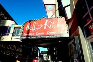 Hells Kitchen in Downtown Minneapolis ©HollyDayz