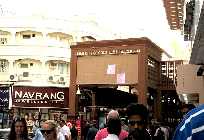 Visiting the Gold and Spice Souks