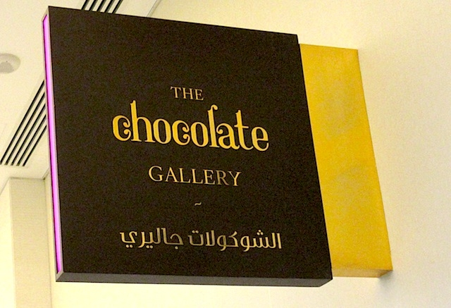 Review: Afternoon Tea at The Chocolate Gallery in Abu Dhabi